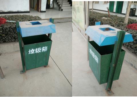 垃圾桶 垃圾箱
